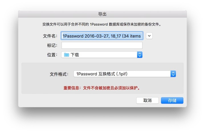 Dashlane-1password-data-export
