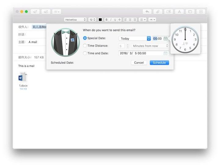 MailButler Email Scheduling
