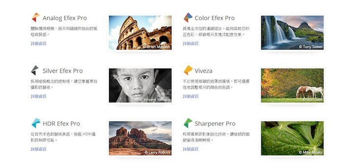 Nik software Photoshop plugin-02