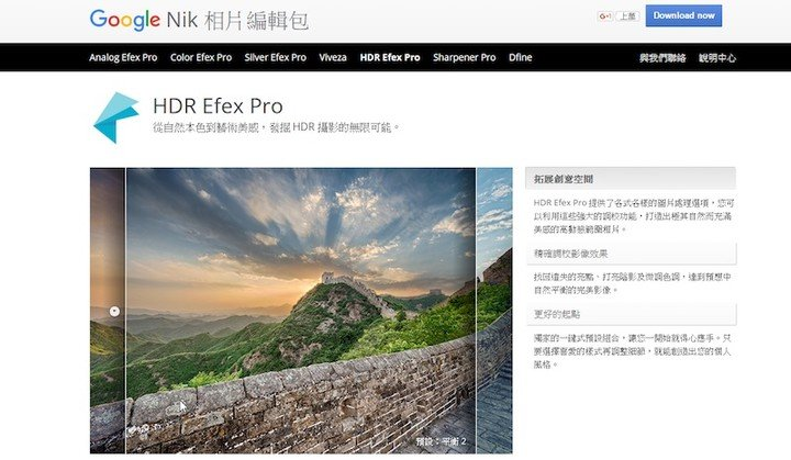 Nik software Photoshop plugin-03