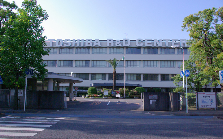TOSHIBA_research_and_development_center_Komukaitoshiba