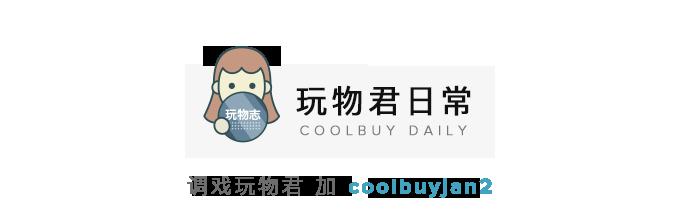 coolbuyjun_