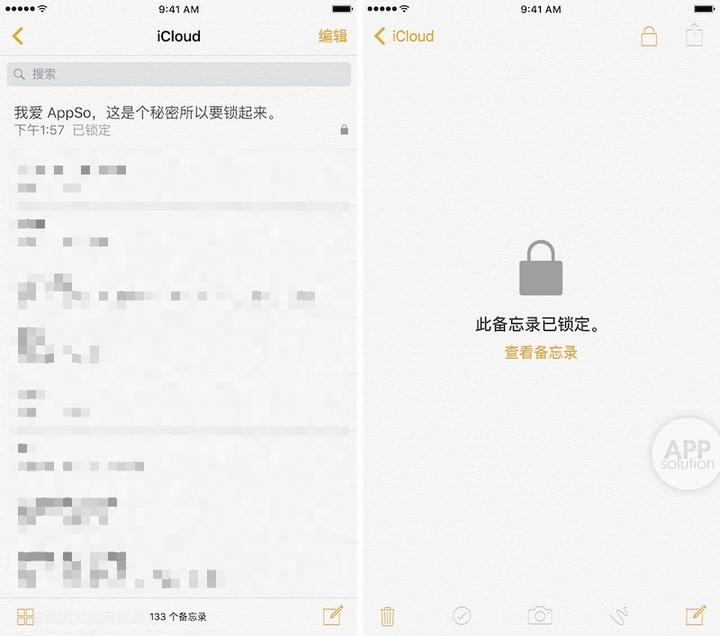 iOS9.3notes2