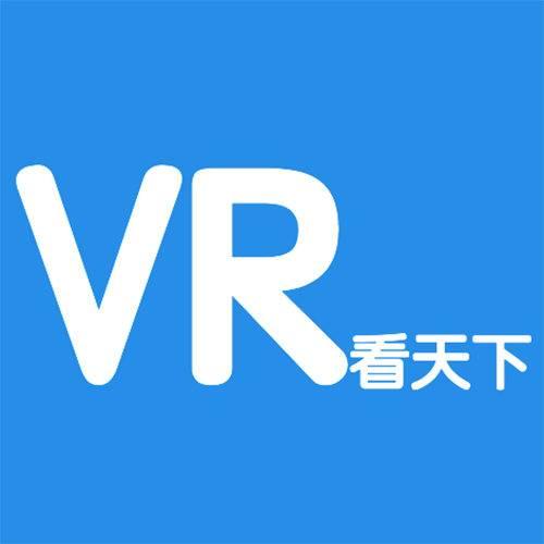 VR 看天下