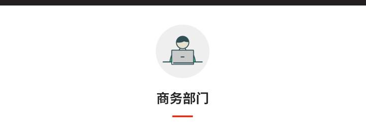 shangwu
