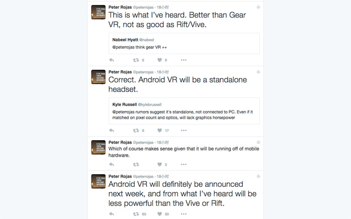 Android-vr