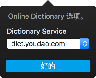 Online%20Dictionary%20set%20dic