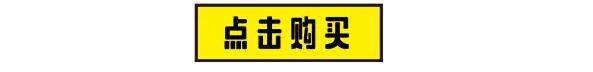 屏幕快照 2016-06-27 14.06.09