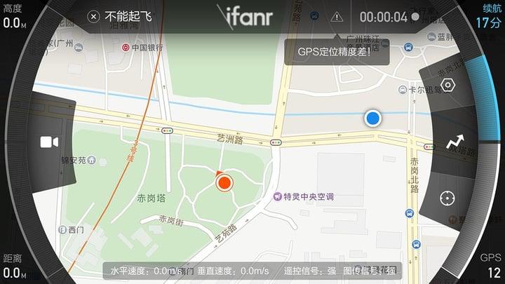 Xiaomi GPS