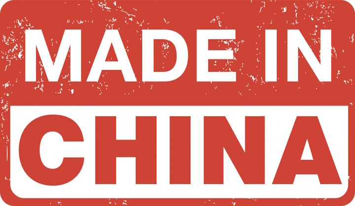 Made-In-China-2025-1200x695