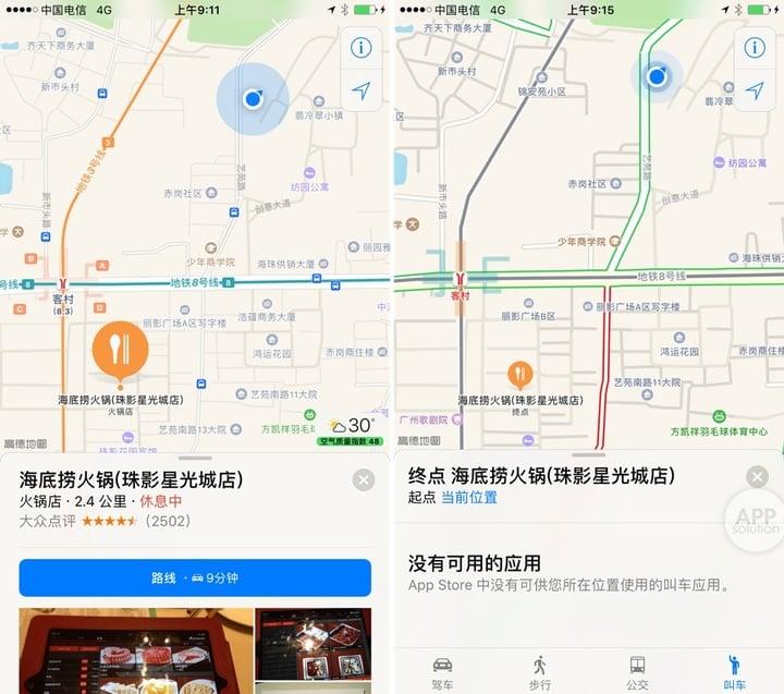 iOS10maps