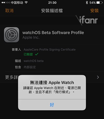 watchos 3.0 hang
