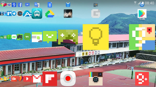 Android%2BIcon%2BPack-04