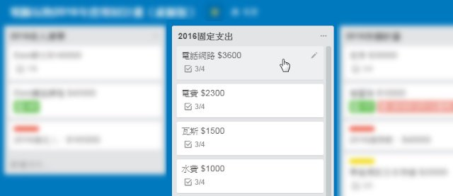 Trello Manage Your Money-04