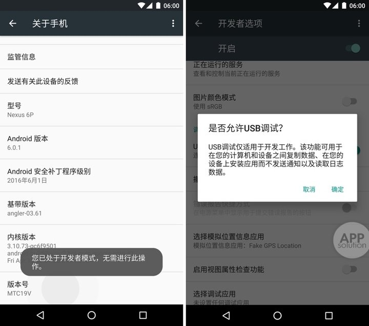 WeChat-Backup-2