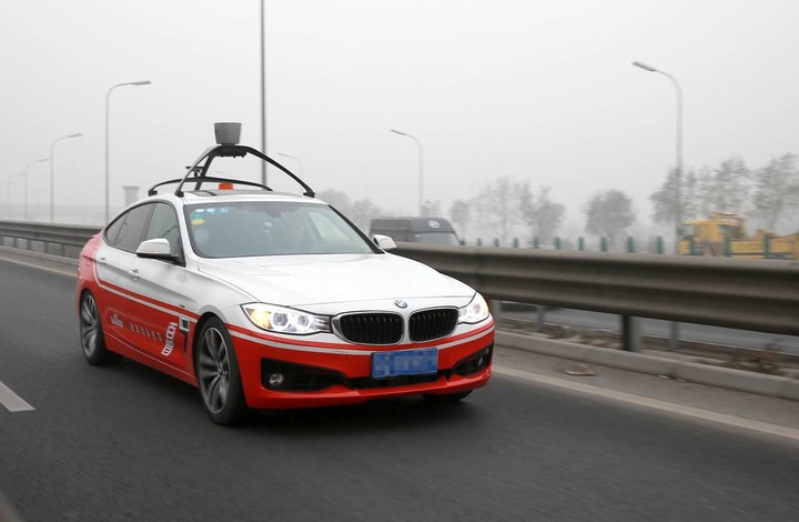 baidu car is moving