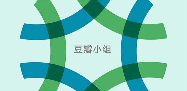 douban9