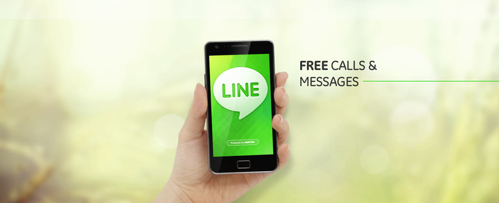 line_app_android