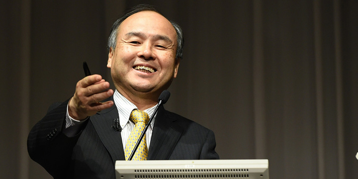 JAPAN-TELECOMMUNICATION-COMPANY-EARNINGS-SOFTBANK