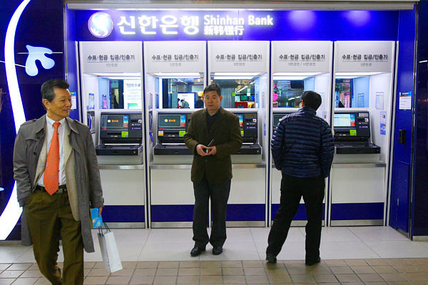 0320-South-Korea-banks
