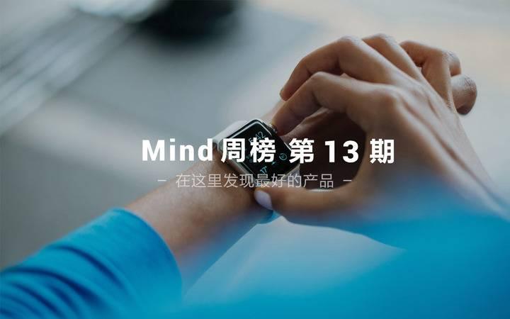 在中国怎样与博尔特约跑?这款应用让你与不在身边的伙伴一起跑步
