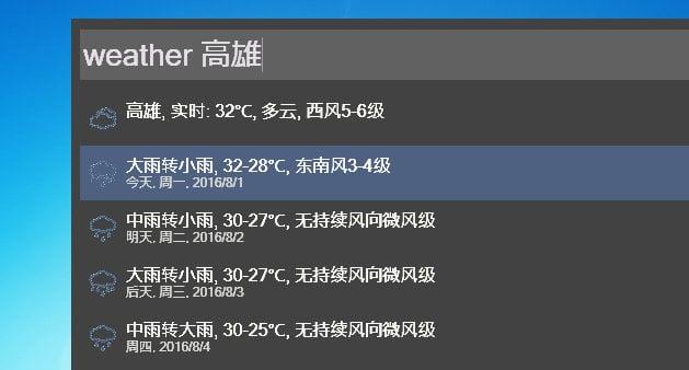 %25E3%2580%258C%2BWox%2B%25E3%2580%258D-10