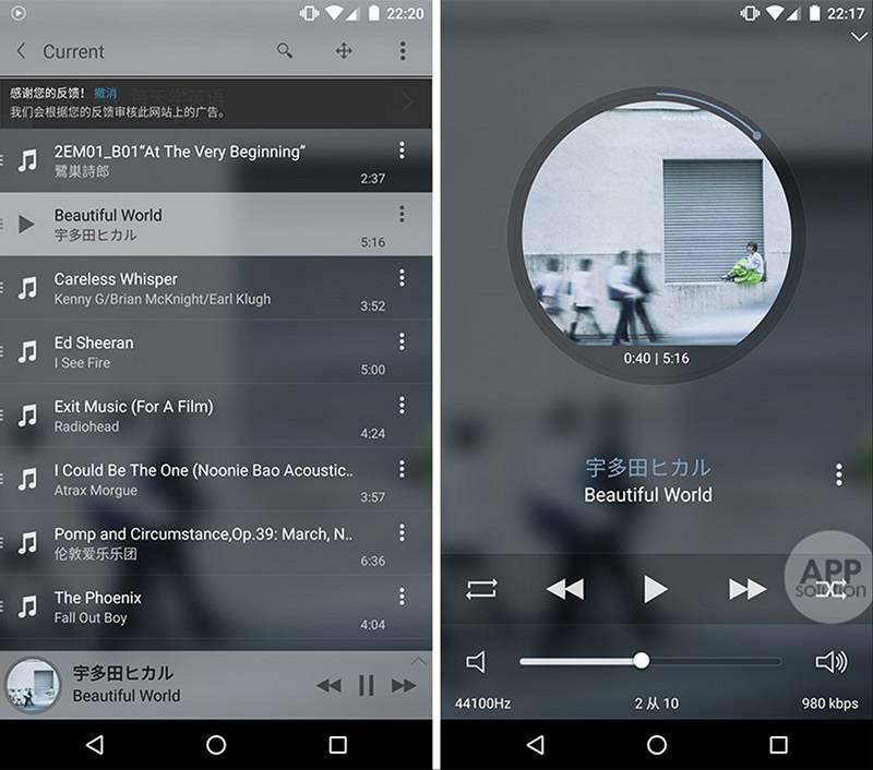 5 款顶级Android 离线音乐播放器,哪款最适合你?   爱范儿