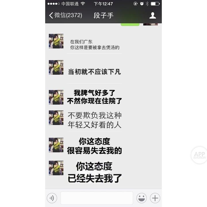 biaoqingbao1