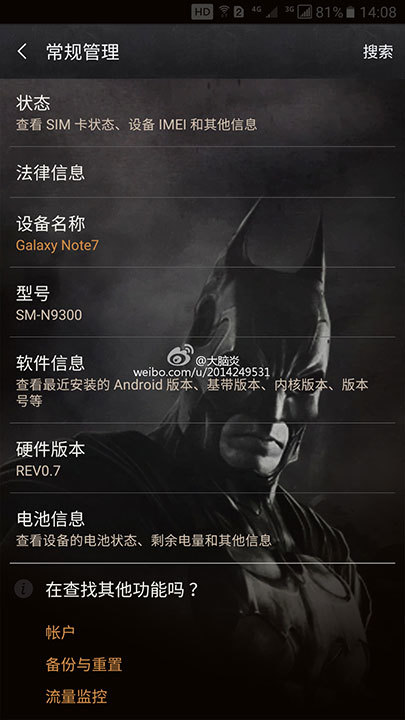 galaxy-note-7-batman-01