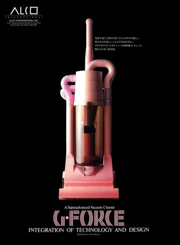james-dyson-g-force