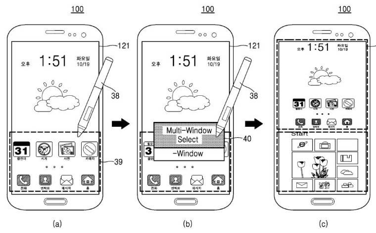 1473162281_samsung_dual_boot_patent_design_(1)_story