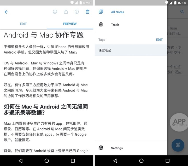 Android-Mac-3
