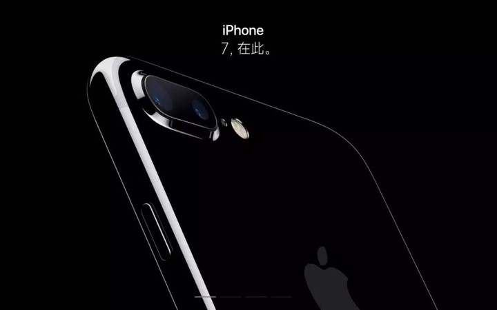 iPhone7answer