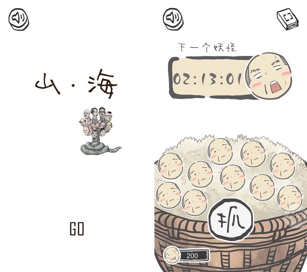 pokemon go 雷达 网页 版