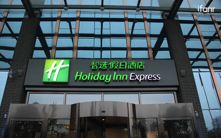 holidayinnexpress13