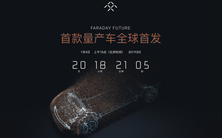 faradayfuture_countdown