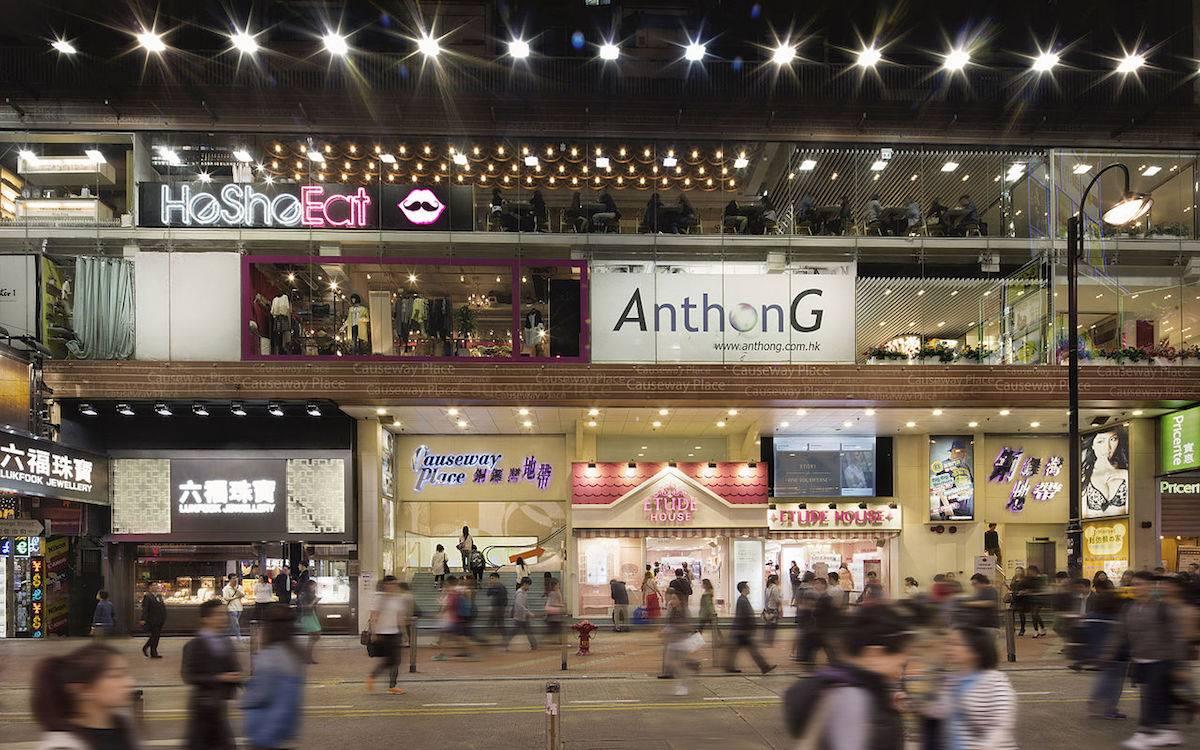 发达社会的诅咒:香港互联网停滞的五年
