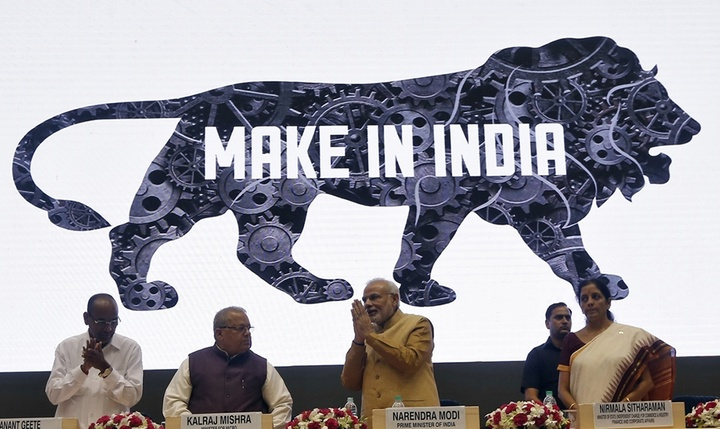 make-india-campaign-launch