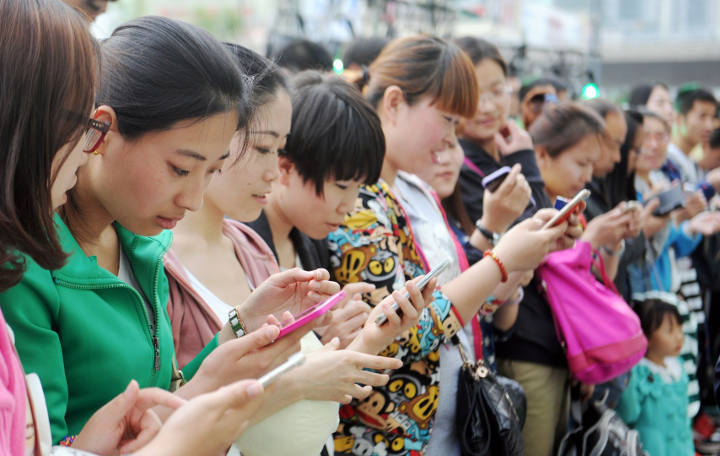 china_mobile_phone_users