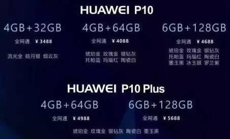 huawei-p10-2