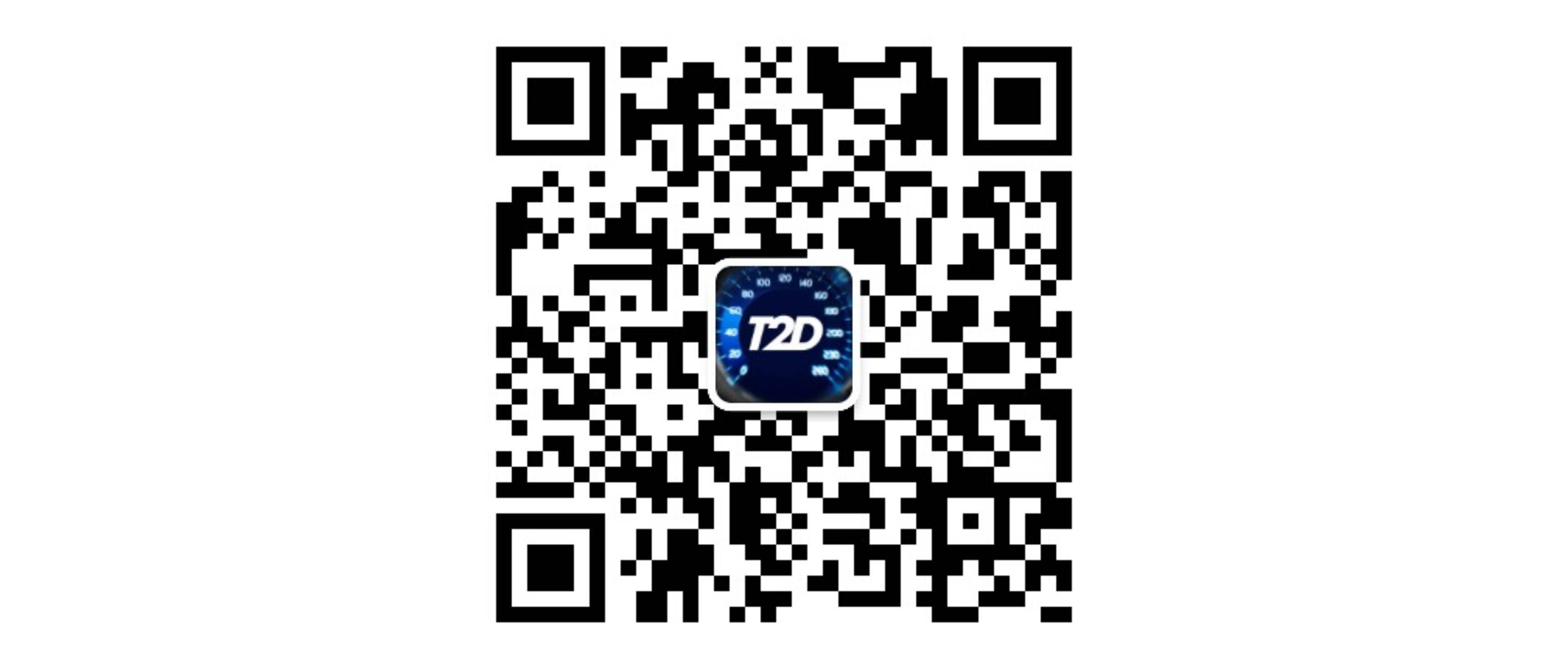 qrcode_for_gh_5cf92c0ba031_1280