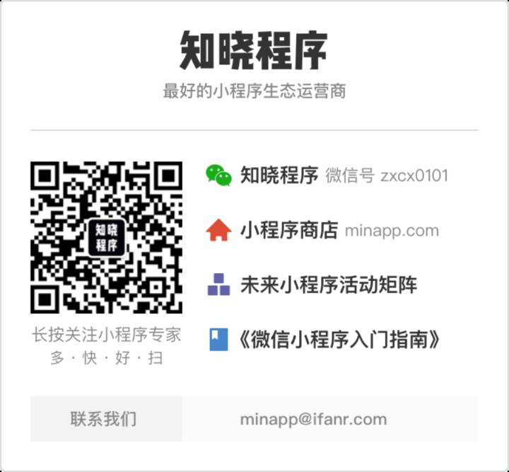 zxcx_0208