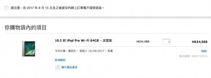【早报】小米6在香港被赞便宜/手机日本出严苹果6小米铃音小怎么办图片