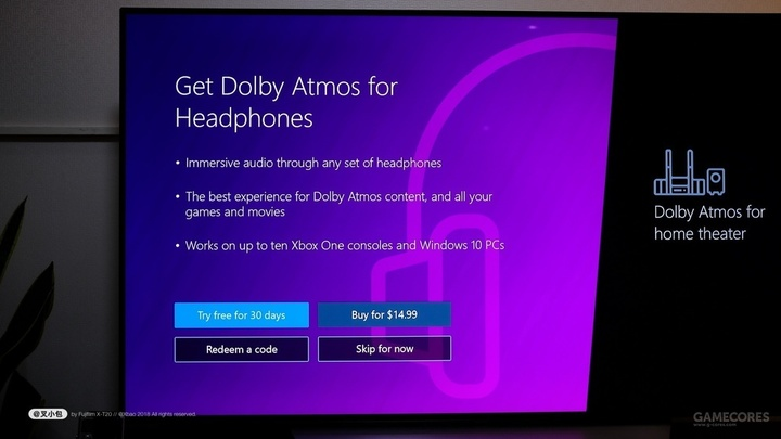 Dolby Access Code