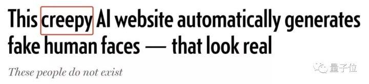 刷新一次,生成一张逼真假脸:用英伟达StyleGAN做的网站,生出了灵异事件