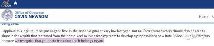 大公司非要你的数据不可,那干脆收他们一点钱?