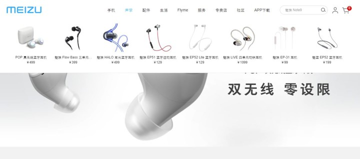 它是魅族 MP3 时代的绝唱,外观设计媲美苹果 iPod