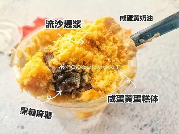 咸蛋黄口味爆款流行背后,靠的是什么神仙操作?