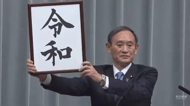 今天是日本平成时代最后一天,我们回首日本游戏黄金年代
