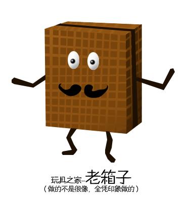 寻找《动画之家》:一段中国动画史的发掘